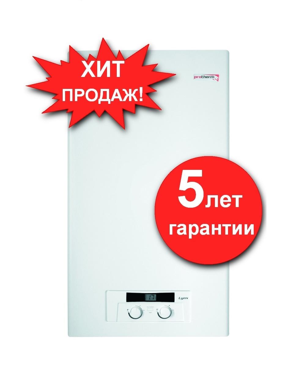 Газовый котел Protherm Рысь 24 купить в Витебске